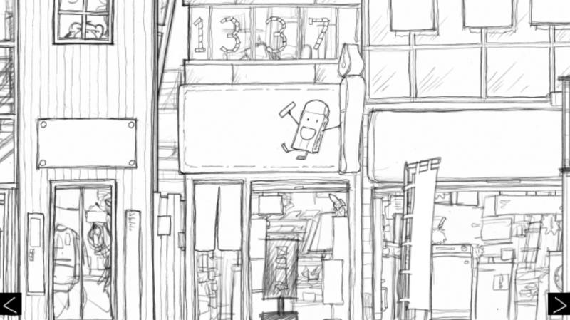 ShoppingClean